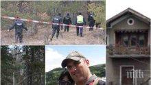 ЕКСКЛУЗИВНО В ПИК TV! Гората край Нови Искър почерня от полиция - кучета и металотърсачи търсят оръжието и следи от килъра на 6-членната фамилия (ОБНОВЕНА/СНИМКИ)