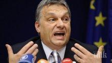 Унгария и Полша поискаха гласът им да се чува по-силно в ЕС