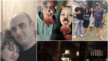 ИЗВЪНРЕДНО И САМО В ПИК! Жестока трагедия белязала семейния живот на Неделчо и Кети! В Нови Искър не вярват, че издирваната жена е извършила бруталните убийства (СНИМКИ)