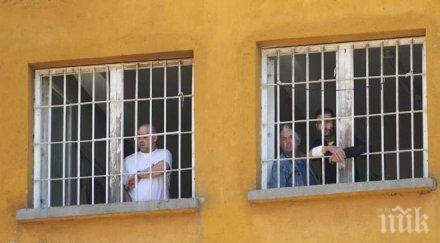 Помилване! Над 500 затворници са пуснати на свобода