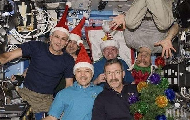 Космонавтите от Международната космическа станция ще посрещнат 15 пъти Нова година