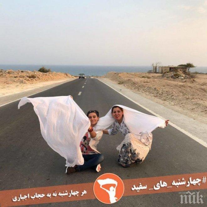 Нова революция в Иран! Жените свалят забрадките
