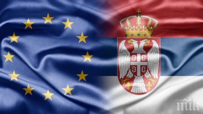 Сърбия е с високи очаквания от българското председателство