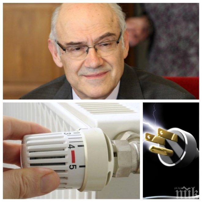 ГОРЕЩИ ТЕМИ! Шефът на КЕВР с ексклузивно интервю за цените на тока и парното! Вижте какво ни чака
