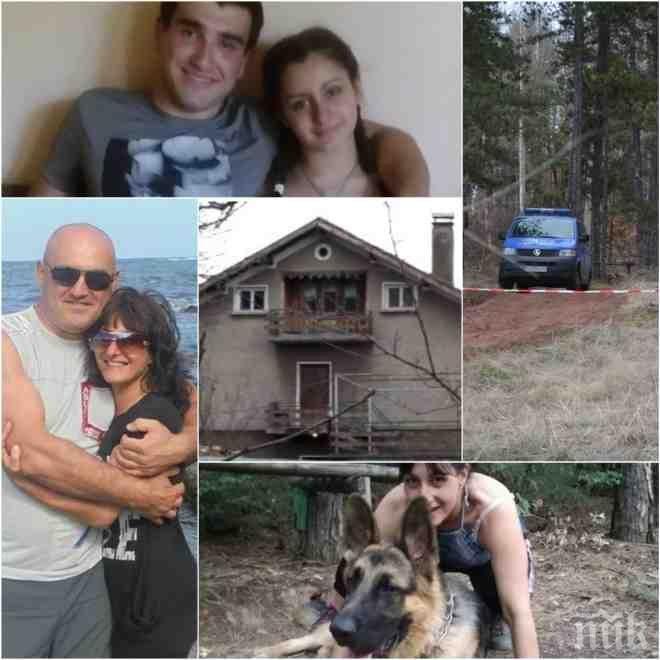 ИЗВЪНРЕДНО И САМО В ПИК TV! Последни подробности за жестоката касапница в Нови Искър - открит е трупът на убитата Кети (СНИМКИ/ОБНОВЕНА)