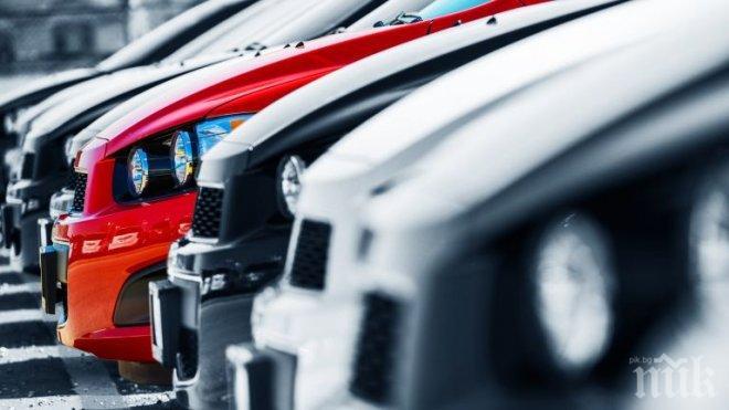 ВАЖНО! 5% отстъпка за данък автомобил до 30 април