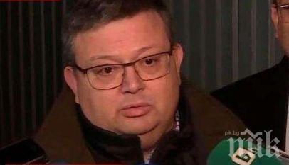 ИЗВЪНРЕДНО В ПИК! Главният прокурор Сотир Цацаров: Жертвите в Нови Искър са застреляни с по един изстрел! Убитите са баща, син, доведена дъщеря, гаджето й и баба й