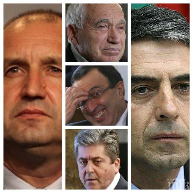 ИМАТ ЛИ КРАЙ ПАДЕНИЯТА! Личната трагедия на родните президенти - политически провали и ожълтен живот