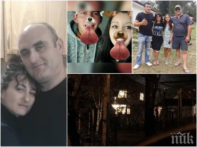 ИЗВЪНРЕДНО В ПИК! Страшна новина от Нови Искър! Съсед разкри: Чух полицаите, намерили са мъртва Кети Николова - убита е с куршум в главата