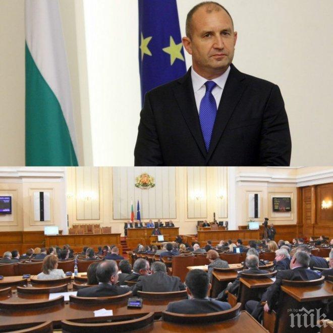 ВОЙНАТА НЕ СПИРА! Румен Радев посече депутатите в първия работен ден на новата година