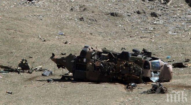 Руски хеликоптер падна в Сирия! Пилотите загинаха