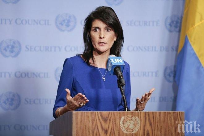 Американският постоянен представител в ООН призова за извънредна среща на организацията