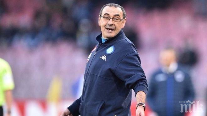 Маурицио Сари: Моите футболисти витаеха в облаците