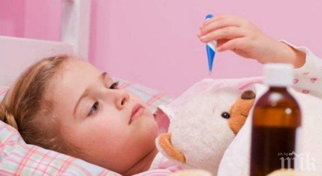 Фалшив грип ни тръшва на легло за 5 дни