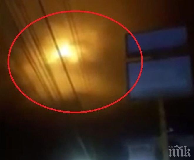 НЛО?! Странни светлини в небето паникьосаха Колумбия (ВИДЕО)