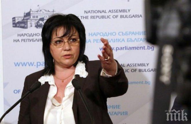 БСП скочи срещу Истанбулската конвенция