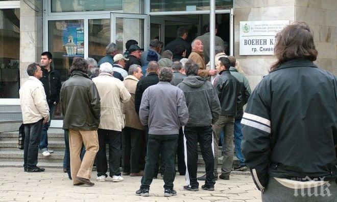 Затягат достъпа до обезщетенията за безработица