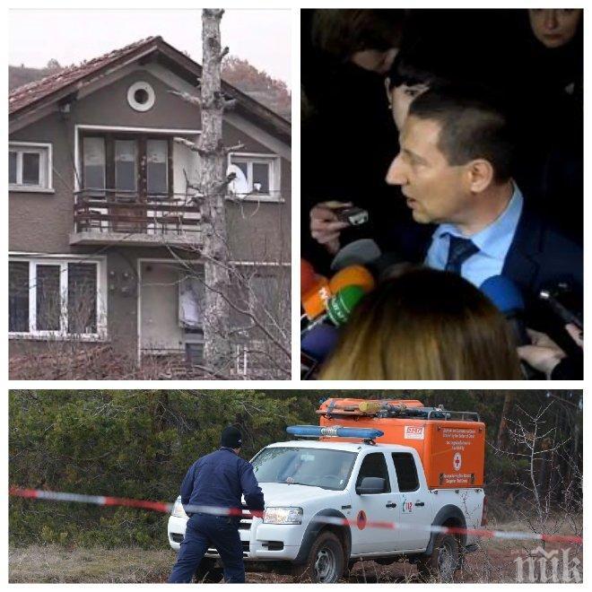 ИЗВЪНРЕДНО В ПИК TV! МВР с горещи подробности за шесторното убийство в Нови Искър! (ОБНОВЕНА)