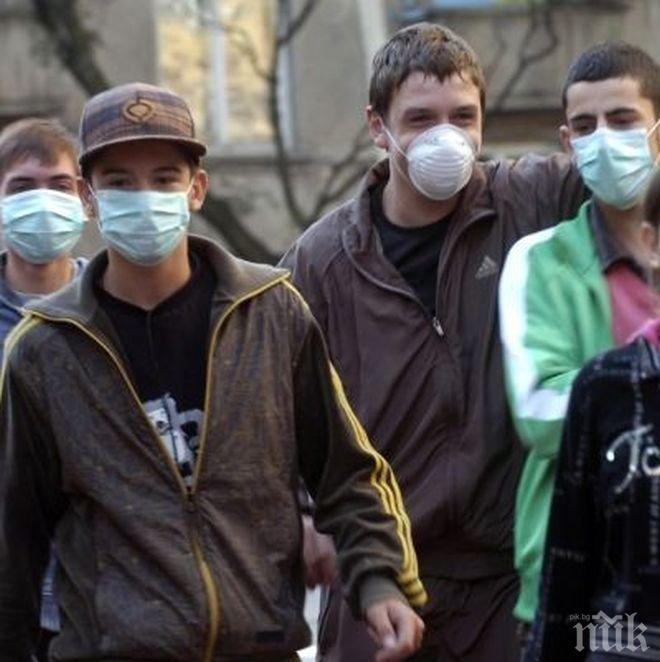 """Учениците в траур: """"Омираме"""" от грип, искаме ваканция"""