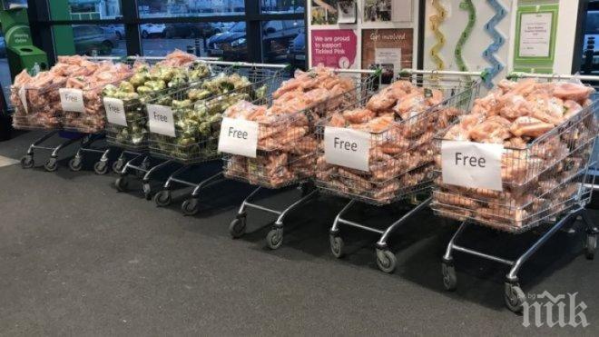 ТАКА СЕ ПРАВИ! Супермаркет на Острова раздава зеленчуци без пари