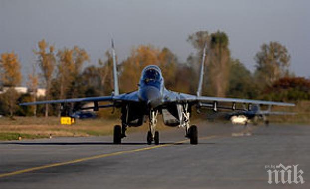 КЗК отряза украинската фирма за ремонта на МиГ-овете