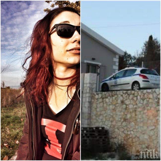 ЕКСКЛУЗИВНО! Ето коя е убитата 23-годишна българка в Кефалония (СНИМКИ)