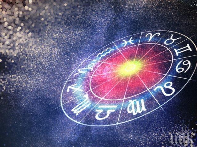 Звездите вещаят пари и почивка за две зодии