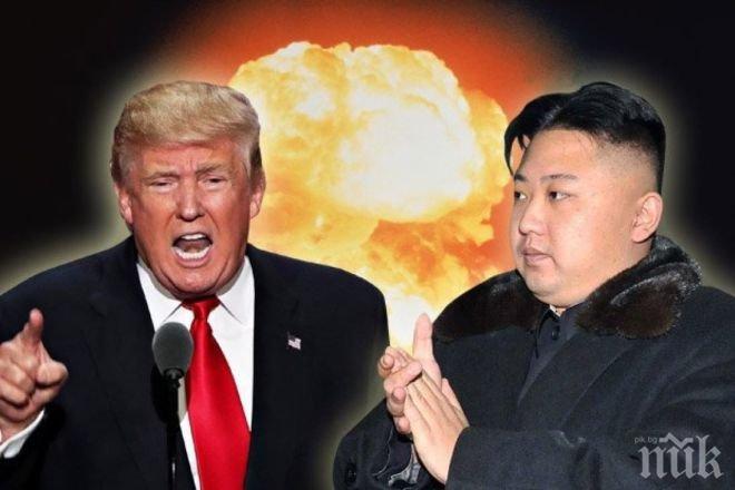 Тръмп и Ким Чен-ун си мерят ядрените бутони
