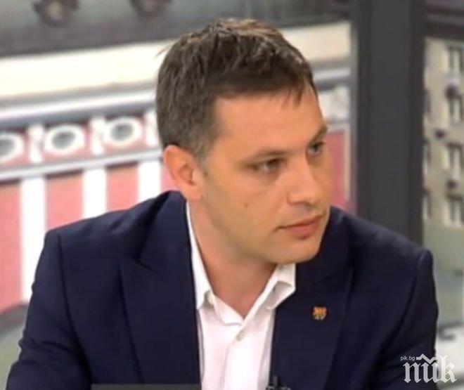 СКАНДАЛЪТ СЕ РАЗРАСТВА! ВМРО няма да подкрепи Истанбулската конвенция в парламента