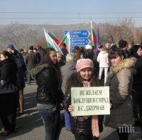 Протестиращи от Джерман блокираха Е-79, не искат депото за битови отпадъци