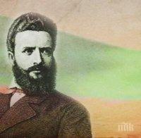 В Калофер тържествено честваха 170-годишнината от рождението на Христо Ботев