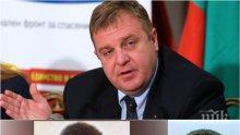 ИЗВЪНРЕДНО! Красимир Каракачанов с големи разкрития за убиеца Росен Ангелов! Имал военна подготовка...