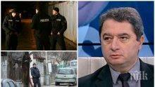 ЕКСКЛУЗИВНО В ПИК! Бившият МВР министър Емануил Йорданов с горещи разкрития за причините за зловещото убийство в Нови Искър, професионалист ли е убиецът и защо е избито цялото семейство