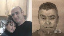 ГОРЕЩО В ПИК! Вижте актуална СНИМКА на бруталния убиец Росен