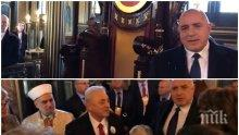 """ДИРЕКТНО ОТ ИСТАНБУЛ! Премиерът Борисов с лично признание преди тържествената литургия в църквата """"Св. Стефан"""" (СНИМКИ/ВИДЕО)"""