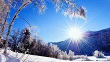ОТНОВО СЕ ЗАТОПЛЯ! Слънце и на Йордановден, и на Ивановден, максималните температури между 7° и 12°
