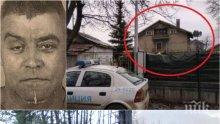 СКАНДАЛНО! Ето как законът в България е позволил на килъра Росен Ангелов да щъка на свобода! Убиецът гледал порно с 11-годишна!