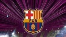 """Екстаз в Барселона! Мечтано бижу вече е част от """"каталунците"""""""