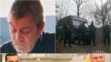 ШОКИРАЩА ХИПОТЕЗА! Експерт хвърли бомбата: Да не се окаже, че МВР показва смъртта на Росен Ангелов, но търси друг за убийството в Нови Искър
