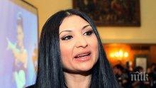 Софи Маринова смени Гринго с беден ром (СНИМКА)