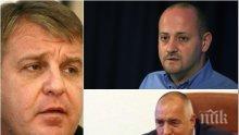 ВИСОКО НАПРЕЖЕНИЕ! Радан Кънев заплашвал Борисов, че ще събори правителството, ако разреши втори лифт в Банско