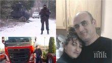 НОВИ РАЗКРИТИЯ! Изплуват подробности около убийството в Нови Искър! Неделчо Юнаков с десетки фирми, участвал и в европроекти