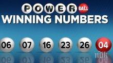 Печелившият билет за 560 млн. долара от американската лотария е бил закупен в щата Ню Хемпшир