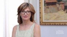 Екатерина Захариева отсече: Европредседателството не е фанфари, а много работа