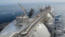 Откриха тялото на един от членовете на изчезналия екипаж на иранския петролен танкер