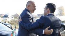 Македония ще ратифицира договора с България на 15 януари</p><p>