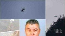 ПЪРВО В ПИК TV! Ужас като на война в Луково и Нови Искър - хеликоптер се включи в издирването на изверга Росен (СНИМКИ/ОБНОВЕНА)