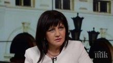 Караянчева ще празнува Богоявление в Пловдив
