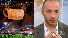 """АКТУАЛНО! Политолог разби """"зелените"""": Зад протеста за Банско се крият ясни политически амбиции!"""
