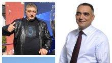 АФЕРИ НА СВЕТЛО! Показно убитият Петър Христов се конкурирал с Туньо в проект за милиони